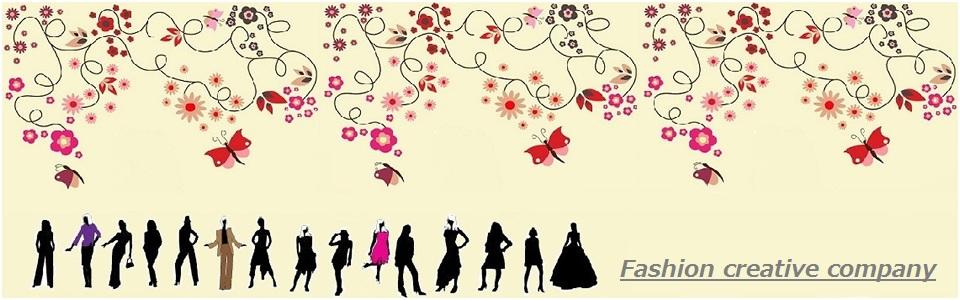 専門店志向の高感度な付加価値のあるファッションを提供するクリエイティヴ集団